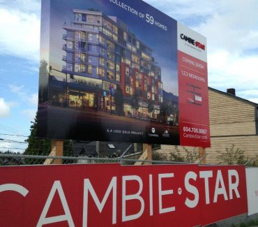 Cambie Star