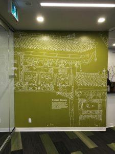 SSBC Victoria Wall Mural 6