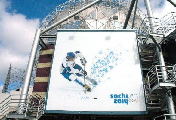 Sochi_House_Vancouer_2010_Olympics_3
