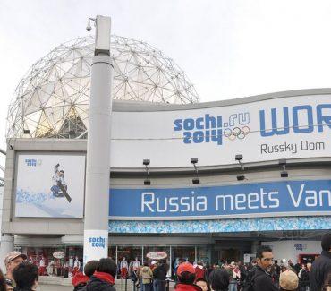 Sochi_House_Vancouver_2010_Olympics_4